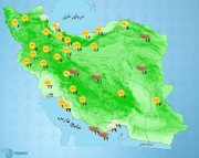پیشبینی بارش پراکنده در برخی مناطق کشور