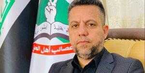 هشدار عصائب اهلالحق به دولت کردستان عراق درباره نشست صهیونیستی