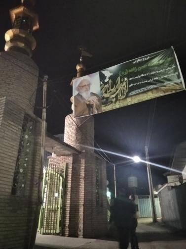 حال و هوای محل تدفین علامه حسنزاده آملی در روستای ایرا +فیلم