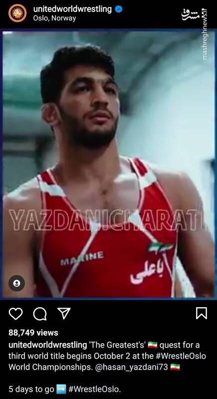 فیلمی از حسن یزدانی در آستانه رقابتهای کشتی قهرمانی جهان +فیلم