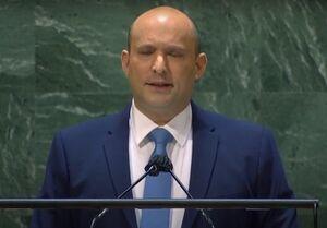سخنرانی بنت در سازمان ملل؛ وقتی حتی اسرائیلیها هم آن را باور نکردند