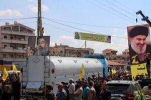 حزب الله با واردات سوخت از ایران، آمریکا را تحقیر کرد
