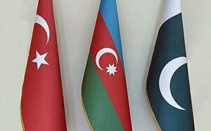 آذربایجان ترکیه پاکستان