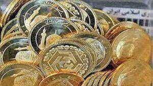 سکه و طلا بر مدار افزایش قیمت؛ قیمت سکه ۱۱ میلیون و ۸۰۰ هزار تومان شد
