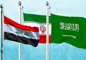 ایران عراق عربستان