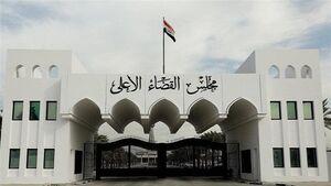 دستگاه قضایی عراق: اعدام در انتظار علاقهمندان به روابط با اسرائیل است