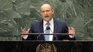 انتقاد صهیونیستها از محتوای پوچ و بیمعنای سخنرانی بنت در سازمان ملل