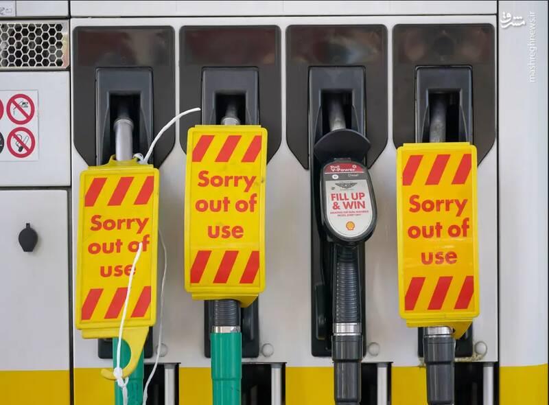 جزئیات بحران عجیب و سهمیه بندی سوخت در انگلیس / کشوری که آفتاب در آن غروب نمیکرد، راننده کامیون ندارد! +تصاویر