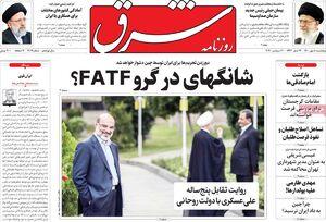 مفسدان گردن کلفت را مجازات نکنید تا اقتصاد شکوفا شود/ همدستی با آمریکا علیه مردم ایران!