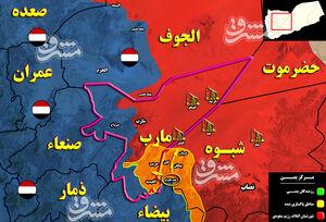 جزئیاتی از نقرهداغ شدن مزدوران ریاض در استان نفتخیز یمن/ در هفته پایانی تابستان در استان «شبوه» چه گذشت؟ + نقشه میدانی