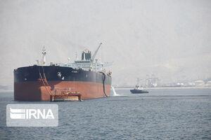 تقویت دیپلماسی انرژی ایران با عضویت در سازمان شانگهای