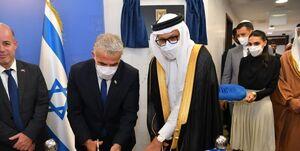 افتتاح سفارت رژیم صهیونیستی در بحرین