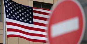 سرزنش سیاست خارجی آمریکا از کوبا تا افغانستان