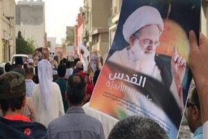 جوانان بحرینی پرچم فلسطین را به اهتزاز درآوردند