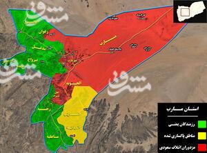 آخرین خبرها از مرکز یمن پس از درگیریهای سنگین/ نسخه ریاض در جنوب استان مارب چگونه پیچیده میشود؟ + نقشه میدانی و عکس