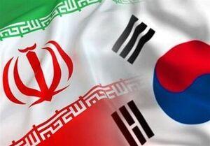 کرهجنوبی دست به دامن دلال مذاکرات شد