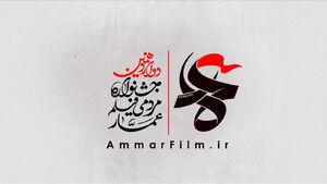 مسدودسازی صفحه جشنواره مردمی عمار در اینستاگرام