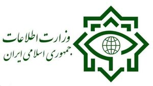 دستگیری مدیران متخلف در استان فارس توسط وزارت اطلاعات