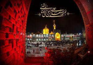 فیلم/ حال و هوای بارگاه امام رضا(ع) در روز ۲۸صفر