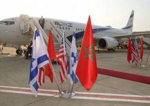 توقف پروازها بین مراکش و اسرائیل و تعلیق خدمات کنسولی