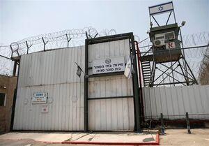اوضاع در زندان «النقب» اراضی اشغالی ملتهب شد