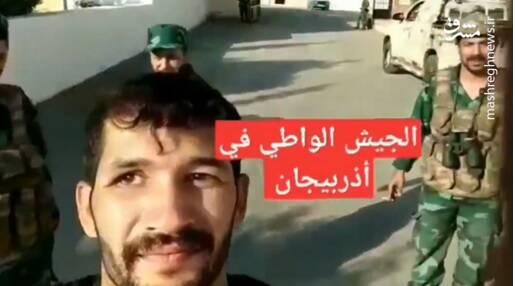 جزییاتی جدید از استقرار داعش در نزدیکی مرزهای ایران با دستور الهام علیاف/ اصرار سازمان اطلاعات ترکیه برای انتقال خانوادگی تروریستها به قرهباغ +عکس