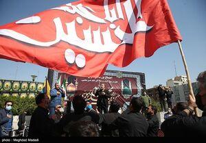 عکس/ عزاداری ۲۸ صفر در میدان هفتتیر تهران