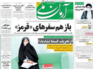 پالس «کاسبان تحریم» به آمریکا برای فشار به مردم ایران/ از مدیریت پشت میز و «نظرسنجی از داخل خودرو» تا «مدیریت جهادی»