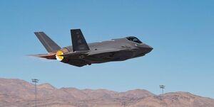 تمرین پرتاب بمب اتمی از سوی جنگندههای «اف-۳۵» نیروی هوایی آمریکا