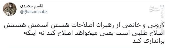 حمله میلیشیای خیابانی ۸۸ به شیخ فتنه/ مدعیان تقلب همچنان به دنبال براندازی اصل نظام هستند!
