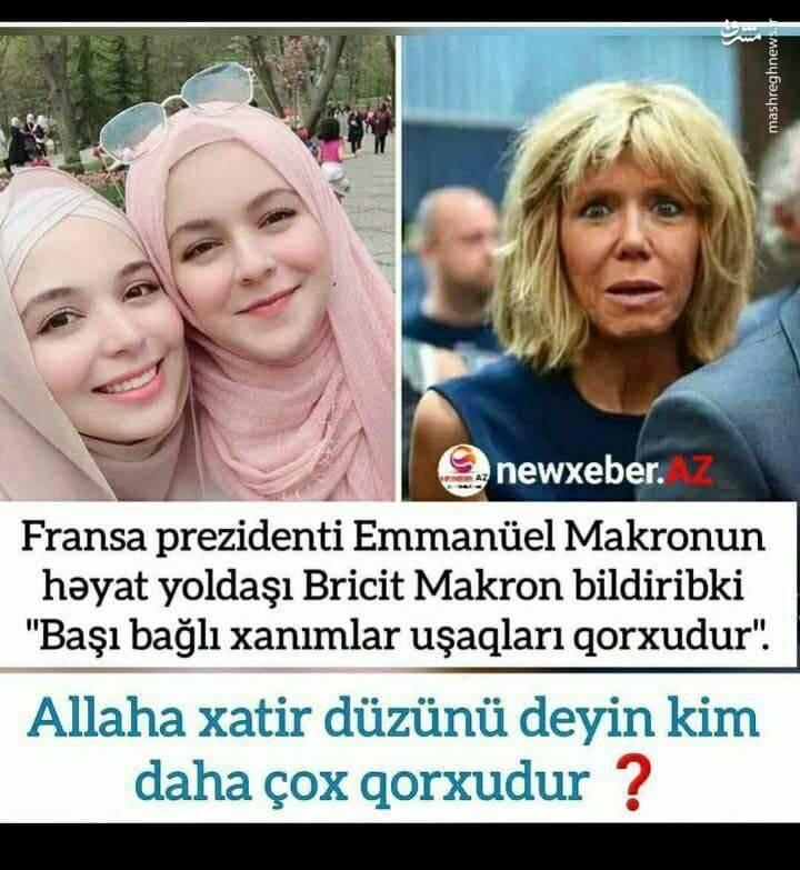 زن مکرون ترسناک است یا خانمهای محجبه؟! +عکس