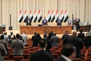 پارلمان عراق منحل شد