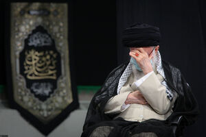 عکس/ مراسم عزاداری روز شهادت امام رضا(ع) با حضور رهبرانقلاب