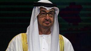 پگاسوس قرارداد خود را با امارات فسخ کرد