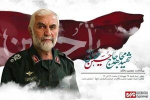 ماجرای جلسه سردار همدانی با سیدحسین نصرالله