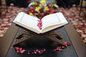 """شروع صبح با """"قرآن کریم""""؛ صفحه ۴۰۱+صوت"""