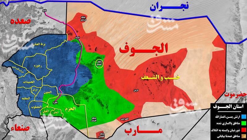 آخرین تحولات میدانی شمال یمن/ در دروازه شرقی مهمترین پایگاه انصارالله چه میگذرد؟ + نقشه میدانی و عکس