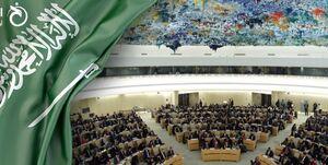 عفو بینالملل: پایان کار بازرسان سازمان ملل در یمن لکه ننگ بود