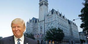 پول دولتهای خارجی هم نتوانست مشکل هتل ترامپ را حل کند