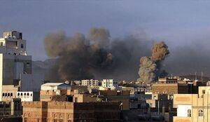 مناطق مختلف یمن زیر آماج حملات ائتلاف سعودی