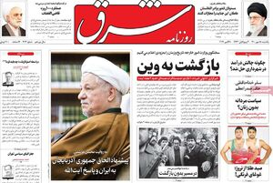بنیصدر روشنفکر بود، او خائن و وابسته به بیگانه نبود/ اسرائیل در مرز ایران است، تهدید جدی است!