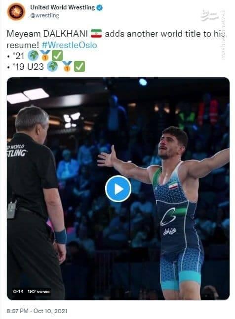 واکنش اتحادیه جهانی کشتی به قهرمانی میثم دلخانی