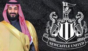 تطهیر چهره زشت آل سعود با فوتبال؛ نیوکاسل میزبان قاتل و دیکتاتور شد