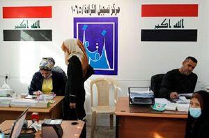 تعداد کرسی های گروههای سیاسی عراقی در انتخابات