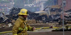 سقوط هواپیما در آمریکا؛ دستکم ۲ نفر کشته شدند