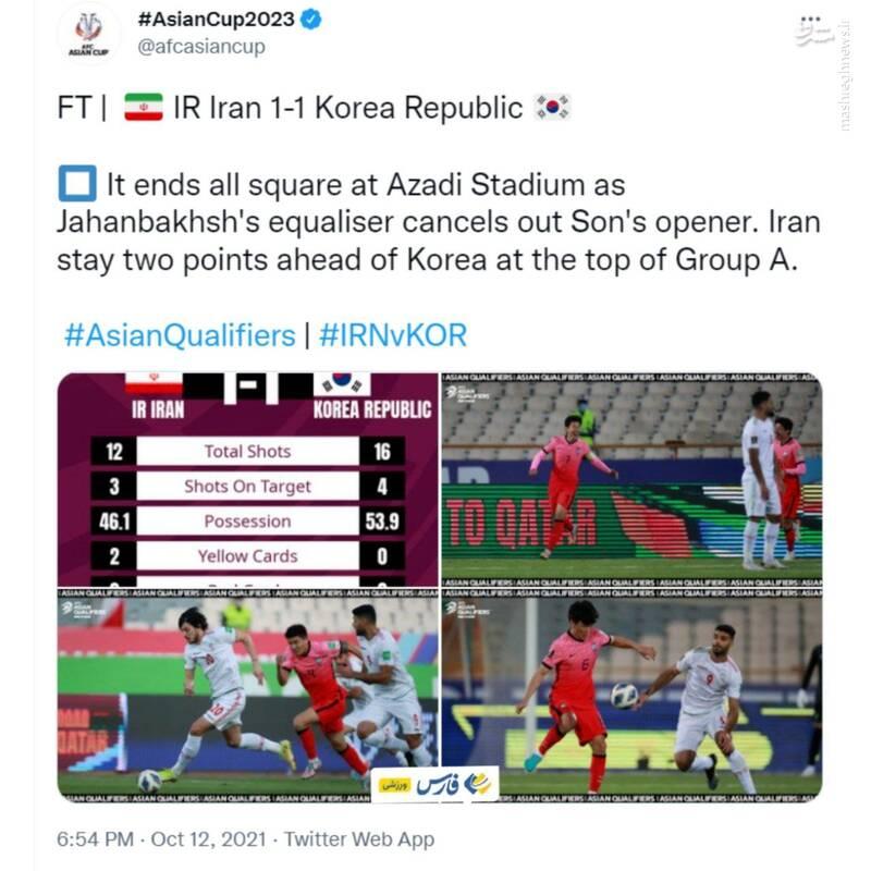 واکنش AFC به تساوی تیم ملی ایران و کره جنوبی