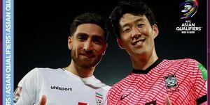 ستارههای ایران و کره سوژه AFC +عکس