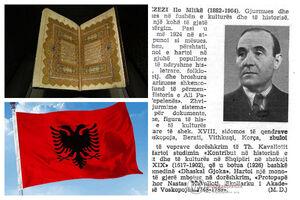 تلاش مصرانه یک مسیحی برای ترجمه قرآن با عبور از خفقان حاکم در اروپا