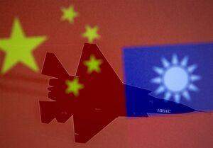 چین: رزمایش اولین پاسخ به توطئه تایوان و آمریکا است