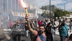 عکس/ تظاهرات معلمان یونانی